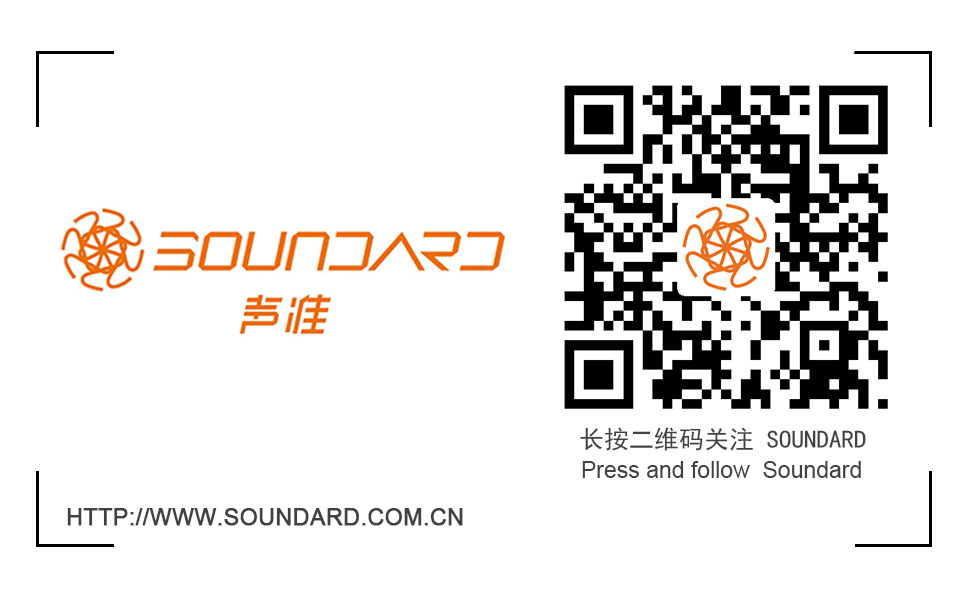 SOUNDARD Audio