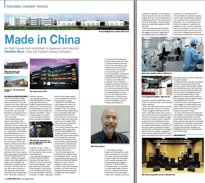 Pro Audio Asia magazine visits SAE Audio factory