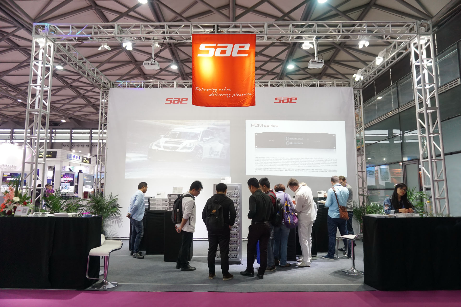Prolight + Sound ShangHai 2016