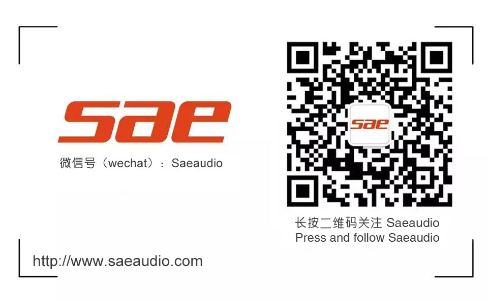 SAE Audio