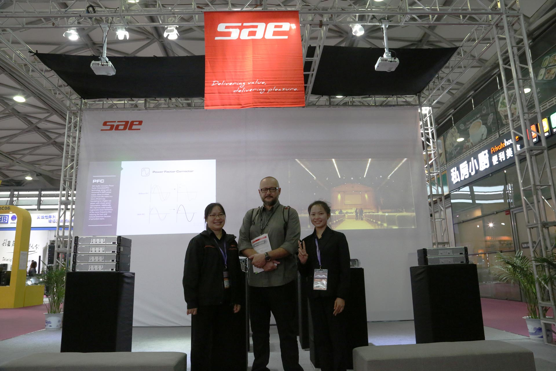 SAE 2017Prolight+Sound ShangHai